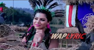 Degar Mari Mori Jam Lyrics Assamese