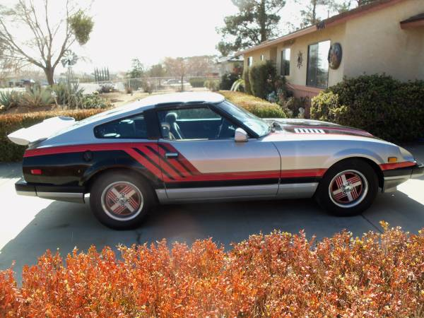 Daily Turismo: Low Ball? 1982 Datsun 280ZX Turbo Pace Car
