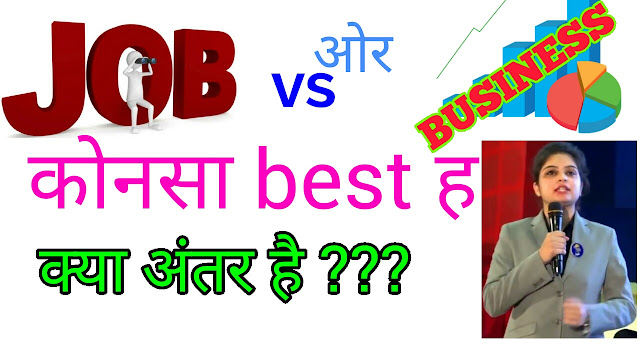 what is job and business by mlm india