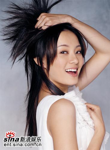 Sun Li Entertainment Online