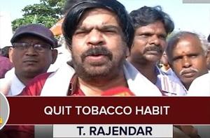 """""""Quit Tobacco Habit"""" – T. Rajendar"""