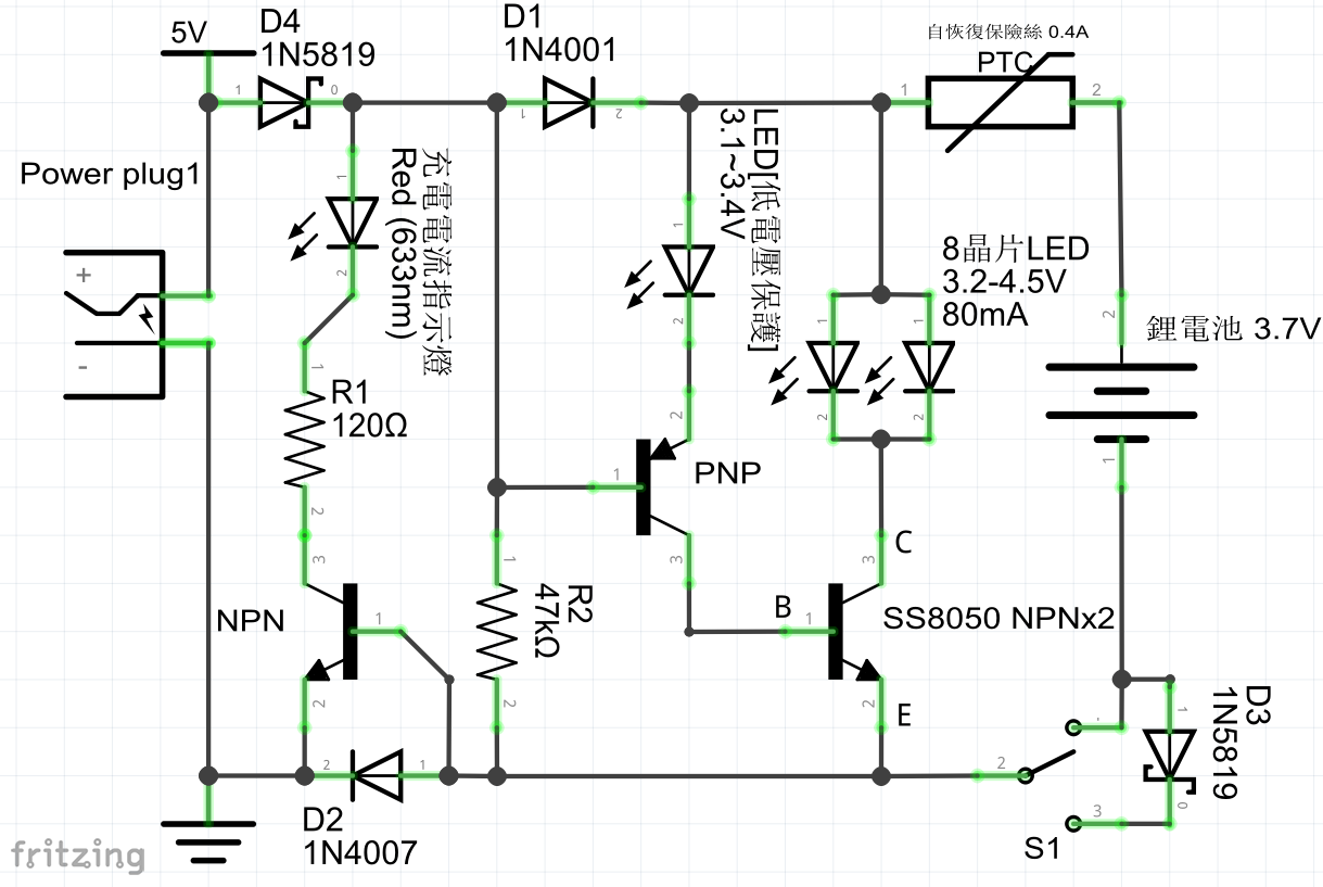 Li Ion Emergency Light Circuit With Low Voltage Cutoff Protection