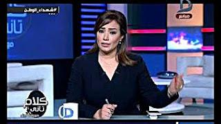 برنامج كلام تانى حلقة الجمعة 7-7-2017 مع رشا نبيل وحلقة خاصة عن شهداء رفح
