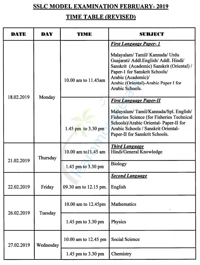 SSLC model exam timetable 2019