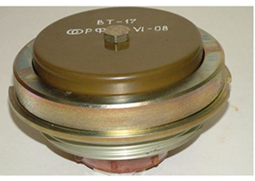 Russia BT-17 Fuze Rotor fuse BT- 17 anti personnel mines to the TM 62 series Fuse BT- 17 rotor type ...