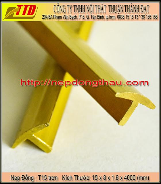 nẹp cầu thang T15 mm trơn, nẹp kết nối