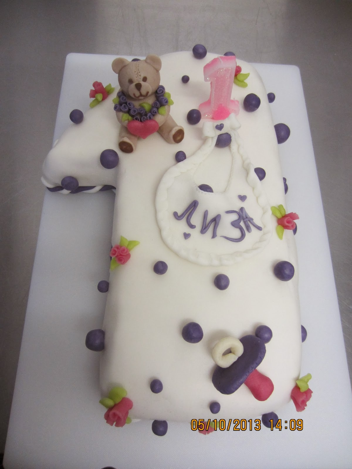 Favoloso La Rosa Bulgara: Torta compleanno bimba KK86