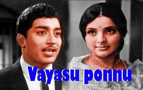 Kanchi Pattuduthi Song Lyrics Tamil