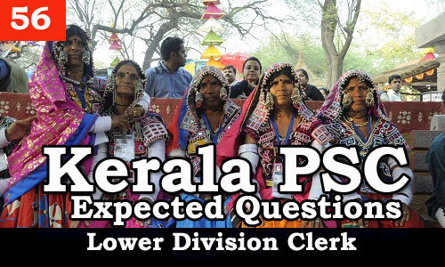 Kerala PSC - Expected/Model Questions for LD Clerk - 56