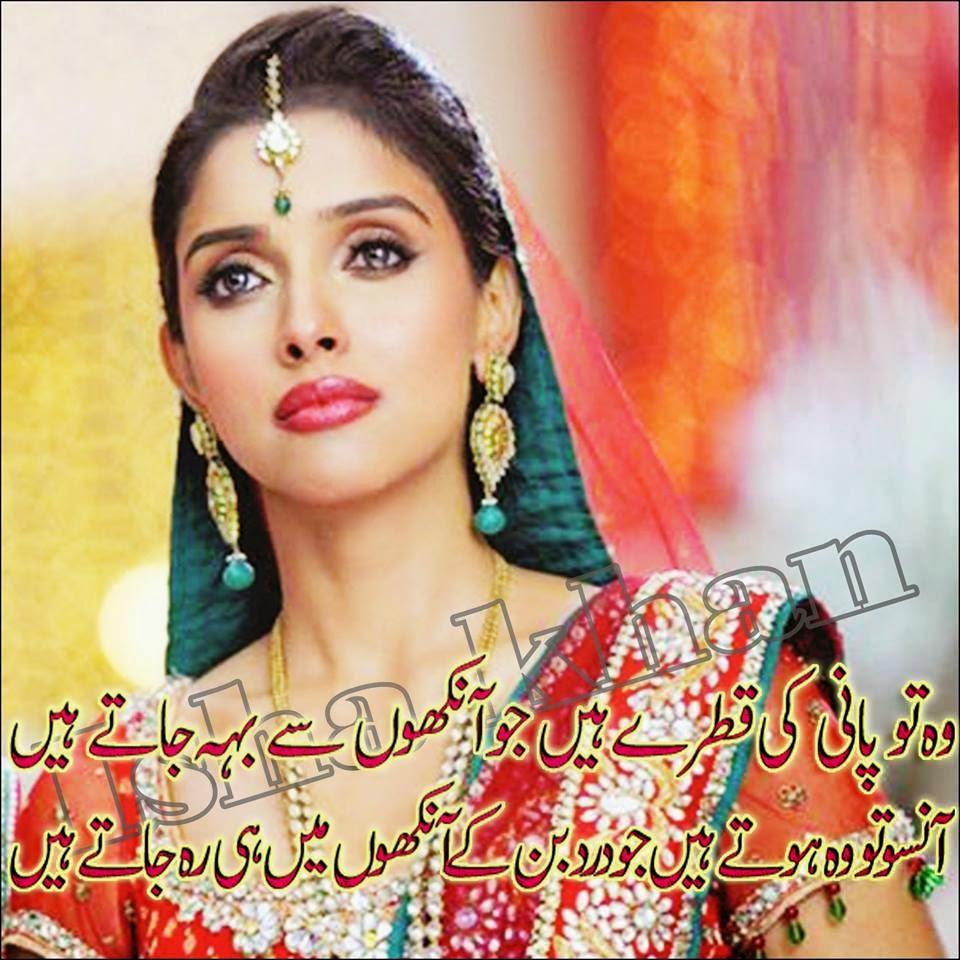 Sad Shayari With Sad Girl Wallpaper Hd Poetry Romantic Amp Lovely Urdu Shayari Ghazals Baby