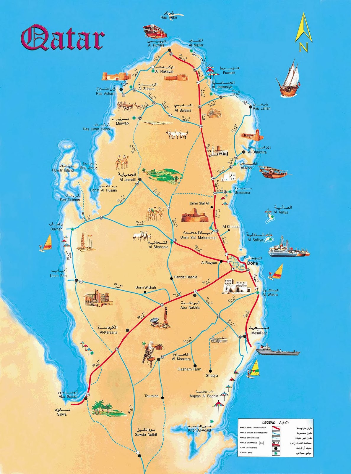 Mapas De Doha Catar Mapasblog