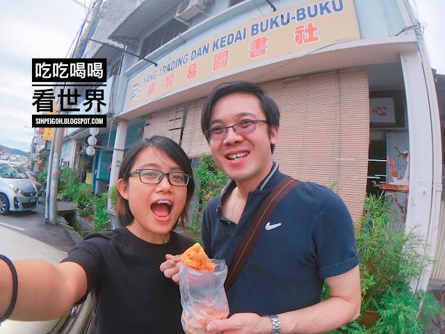 Batu Pahat 菜餅