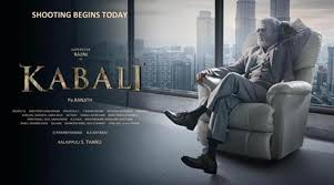 Kabali Movie Box Office Collection 2016/ 1st 2nd 3rd Day Total Worldwide Collections