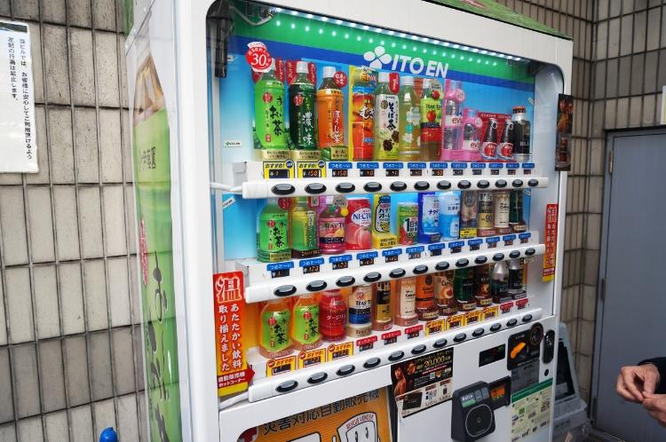 Tokyo, Japan, drinks machine, Euriental