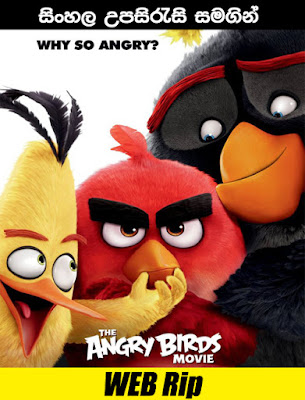 The Angry Birds Movie 2016 Full Movie Watch Online Free
