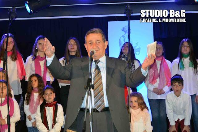 """Με επιτυχία η 11η Χορωδιακή Συνάντηση από την """"ΤΕΛΕΣΙΛΛΑ"""" στο Άργος"""