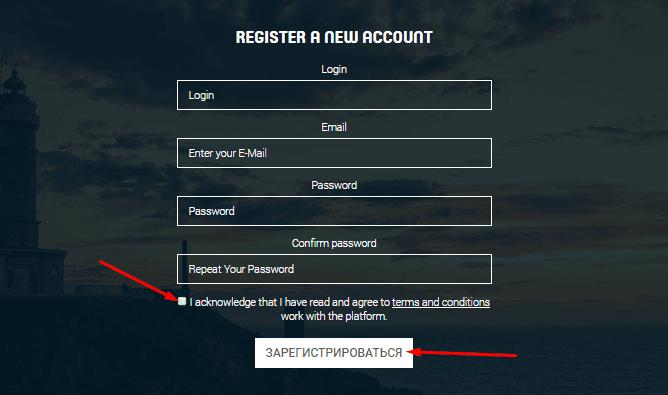 Регистрация в Crystal Invest 3