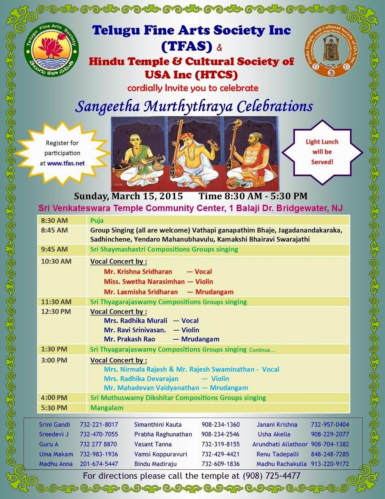 VijayaDhwani - Institute of Carnatic Music