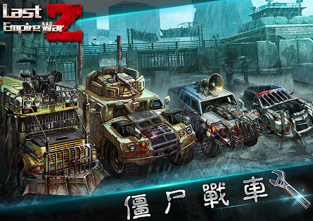 Last Empire - War Z App