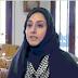 أميرة بن كرم تعرف ماذا نشرت قبل وفاتها