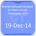 Revised Admission Schedule for Matric Annual Examination 2015