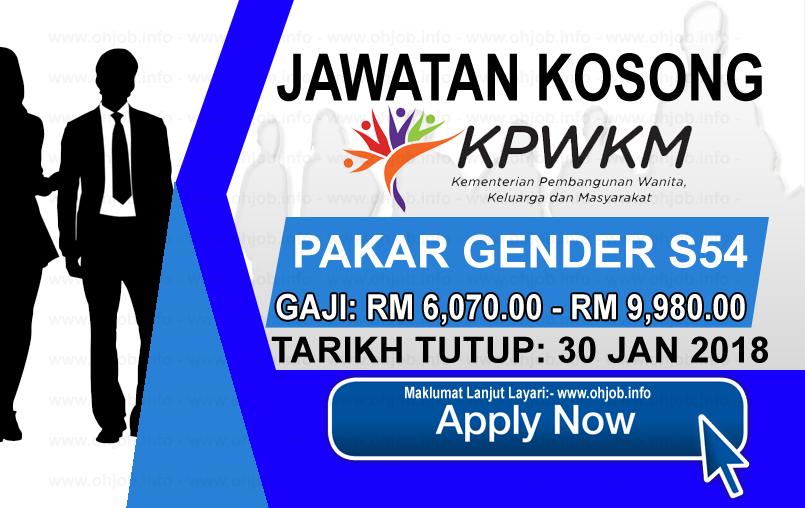 Jawatan Kerja Kosong Kementerian Pembangunan Wanita, Keluarga dan Masyarakat - KPWKM logo www.ohjob.info januari 2018