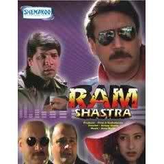 Ishaq Hasata Hai Ishaq Rulata Hai Muskan Movies Full Video