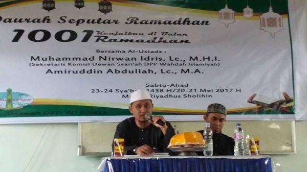 Daurah Seputar Ramadhan