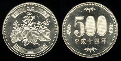 Japan 500 Yen (2002+) Coin