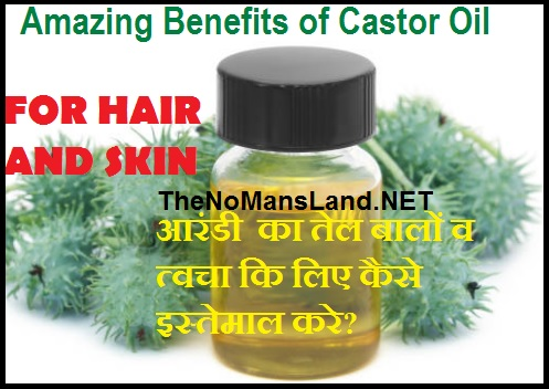 castor oil for hair and skin