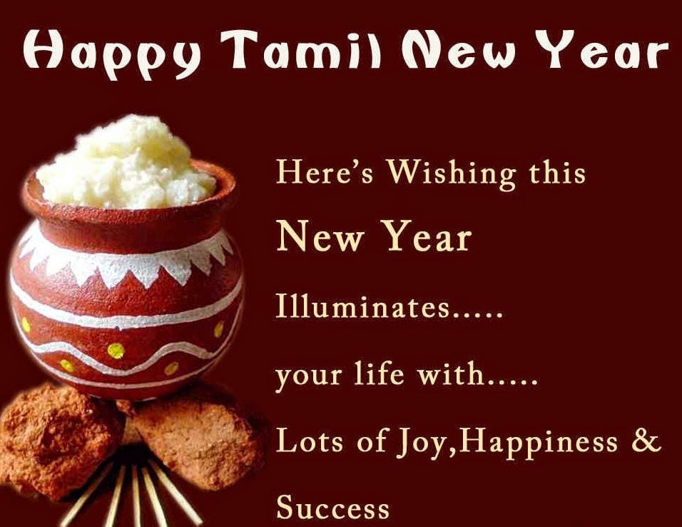 Tamil New Year 2020