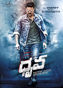 Dhruva movie first look wallpapers-thumbnail-16