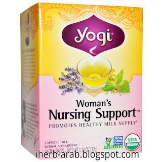 افضل شاي للحامل والمرضع