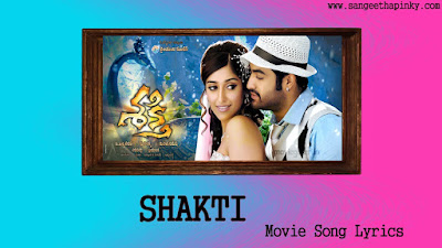 shakti-telugu-movie-songs-lyrics