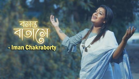 Boshonto Batashe - Iman Chakraborty