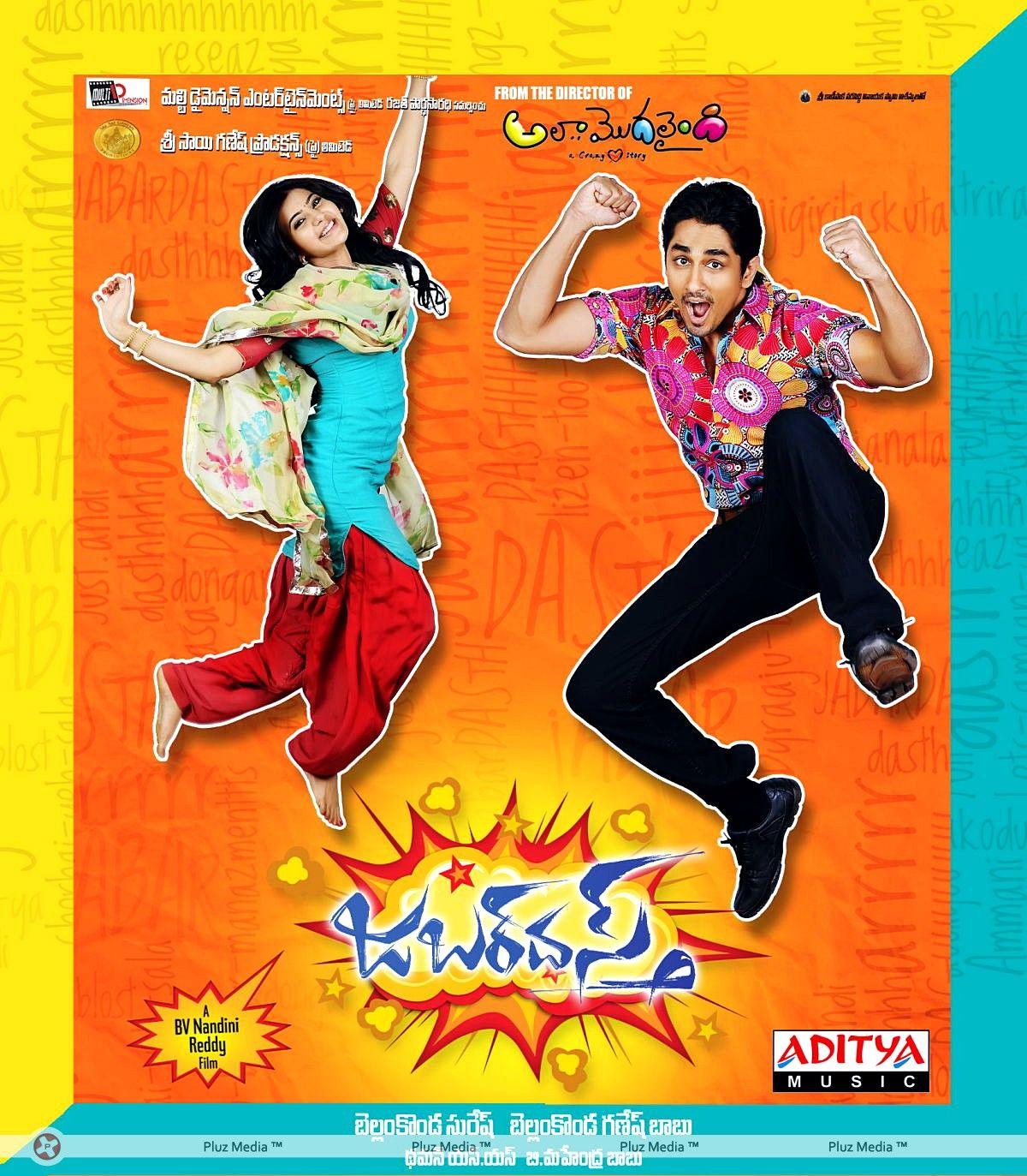 Dandupalya Telugu Movie Dvdrip