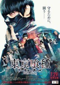 Tokyo Ghoul (filme) Live Action