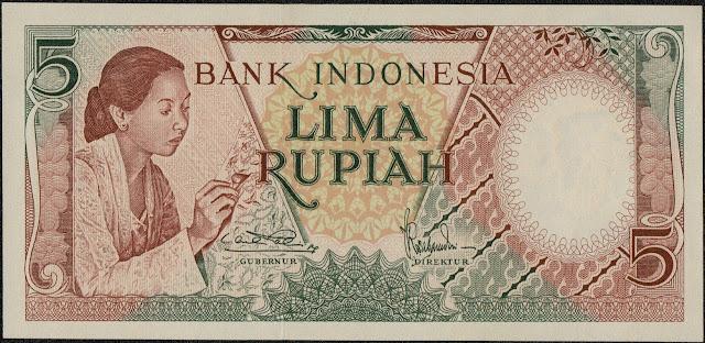 Indonesia Currency 5 Rupiah banknote 1958 woman is making batik