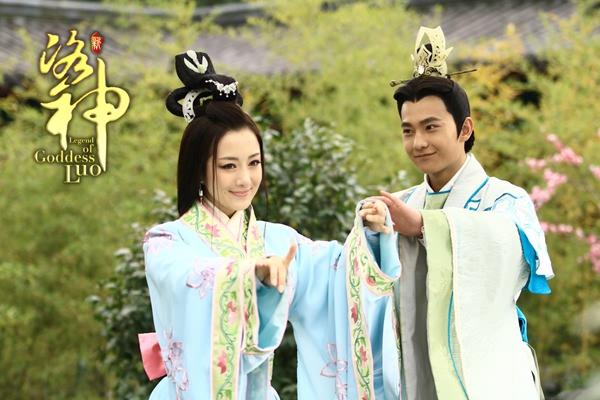 เอียนซีและโจสิด คู่พระนางของเรื่อง Legend of Goddess Luo 2013