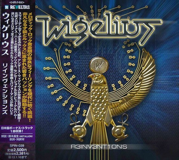 WIGELIUS - Reinventions {Japan Edition +1} full
