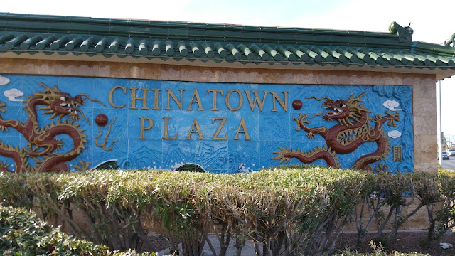 Las Vegas Chinatown, Chinatown Plaza sign