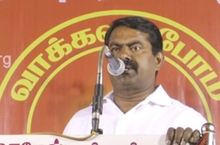 Seeman Speech | RK Nagar Therthal