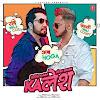 Kalesh Song Lyrics – Millind Gaba & Mika Singh (2018)