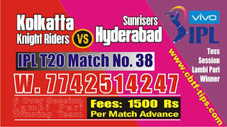 IPL 2019 38th Match Prediction Tips by Experts Hyderabad vs Kolkatta