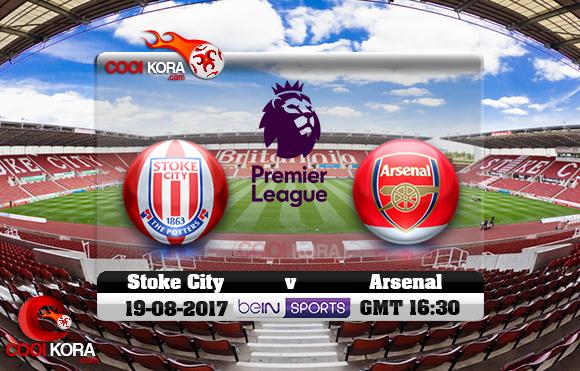 مشاهدة مباراة ستوك سيتي وآرسنال اليوم 19-8-2017 في الدوري الإنجليزي