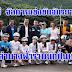 ราชบุรี จัดการแข่งขันจักรยานหญิง เหล่านางฟ้าร่วมนักปั่นเพียบ