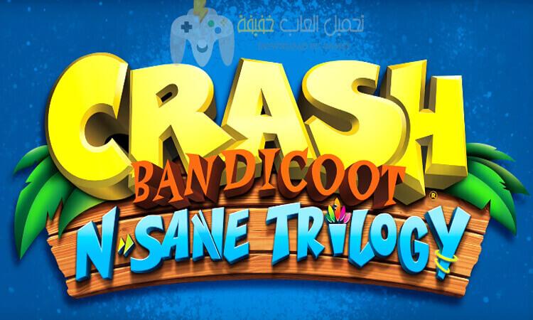 تحميل لعبة كراش بانديكوت للكمبيوتر وللاندرويد Crash Bandicoot N. Sane Trilogy