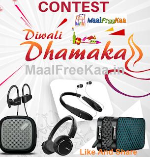 Diwali Gift Free