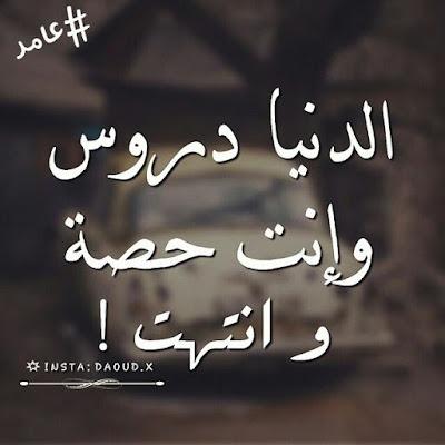 صور حزينة 2021 خلفيات حزينه صور حزن 27