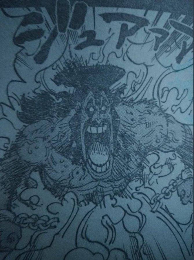 One Piece 971 Th One Piece 971 Raw มาแล ว อ านคนแรก